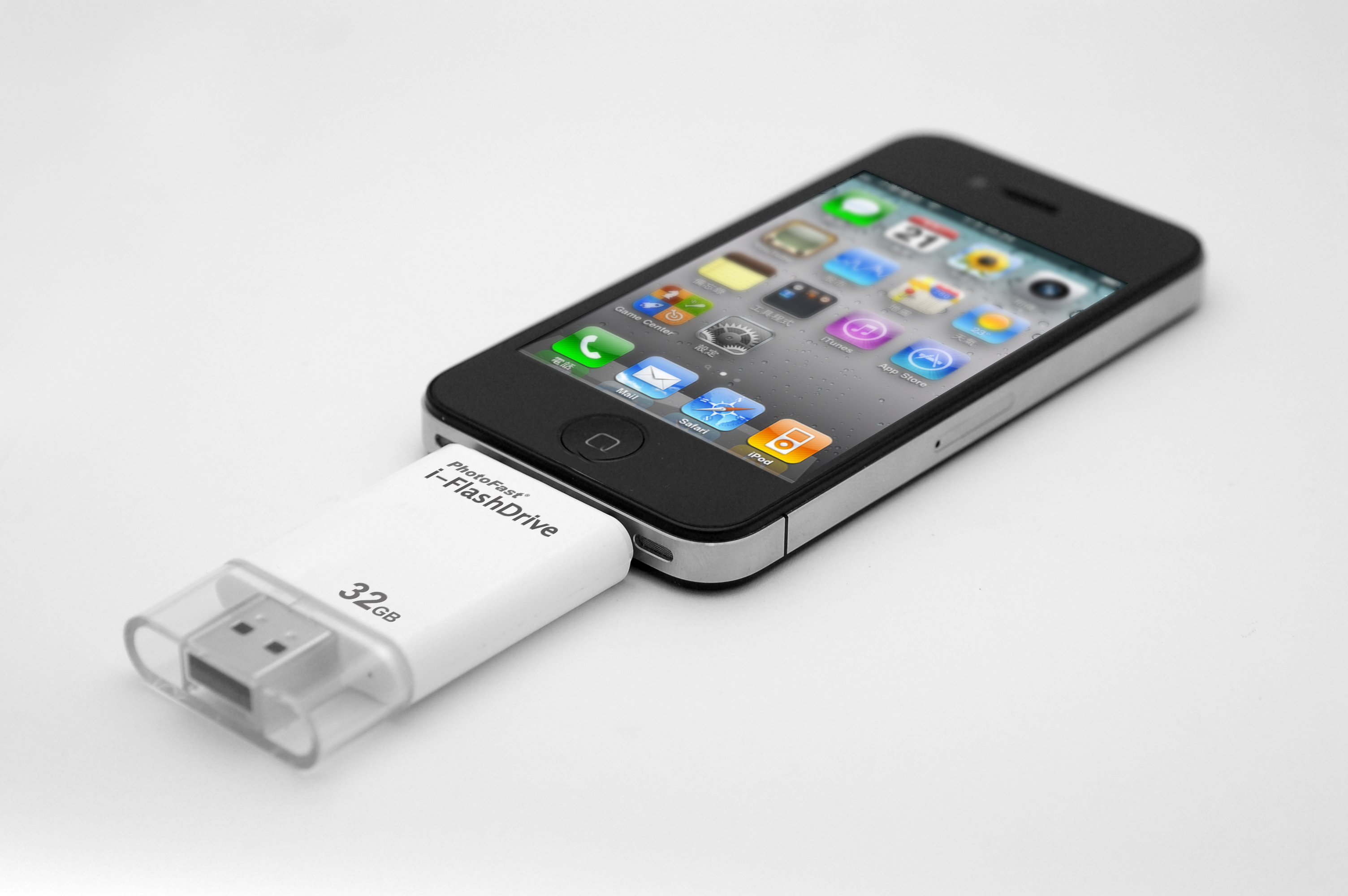 Portable Iphone Storage : Iphone memory card