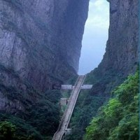 Heaven Gate Mountain: Zhangjiajie City, China