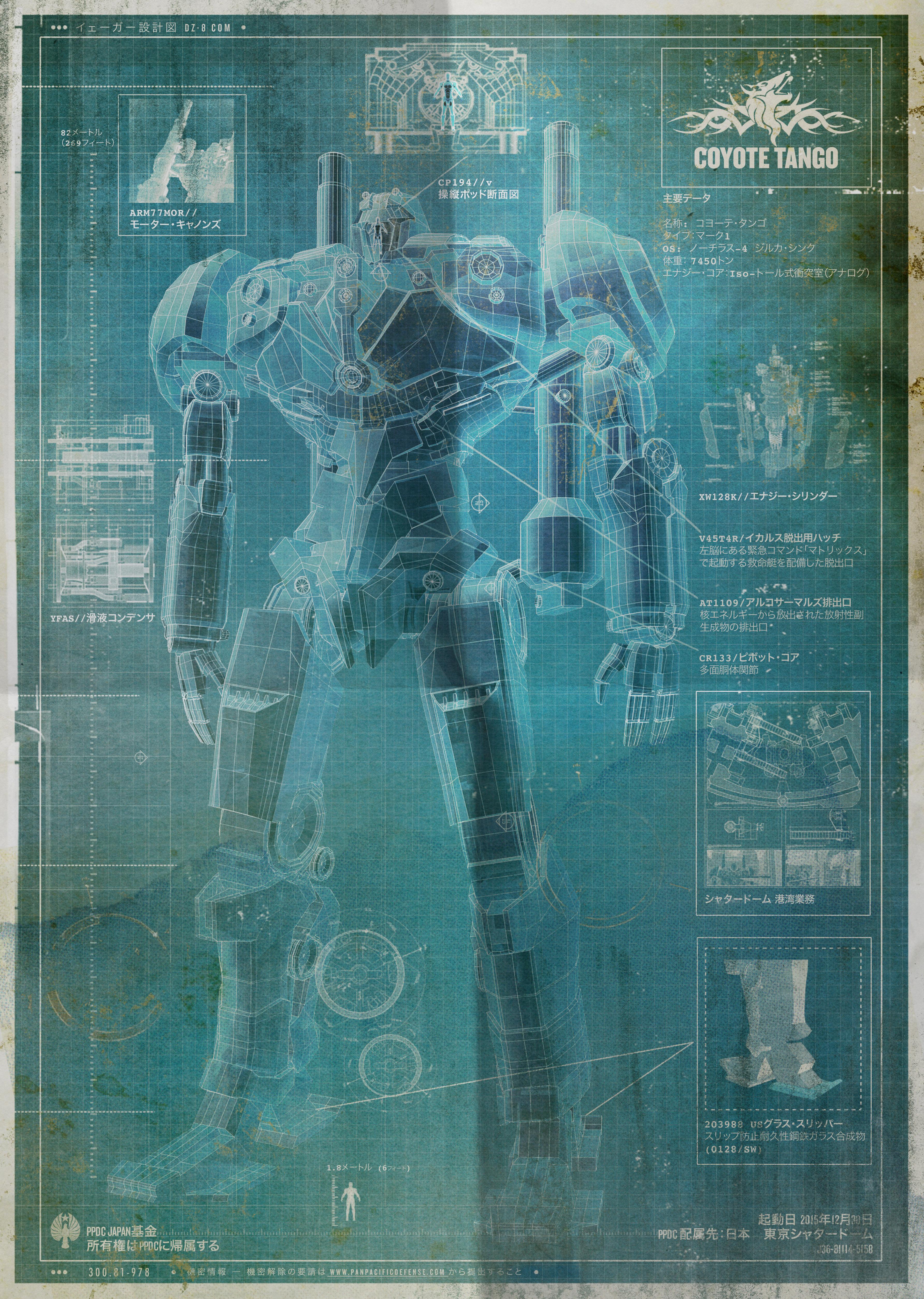 All-New Posters for Guillermo del Toro's Upcoming Sci-Fi ... Pacific Rim Blueprints