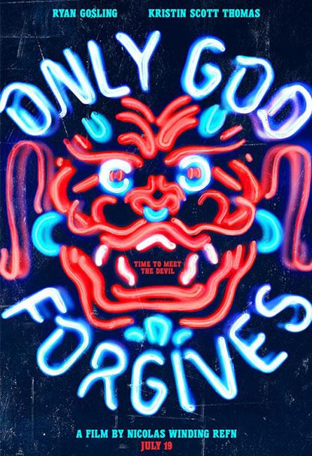 only-god-forgive-poster