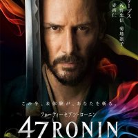 47 Ronin Gets ANOTHER International Trailer With No English But New Footage