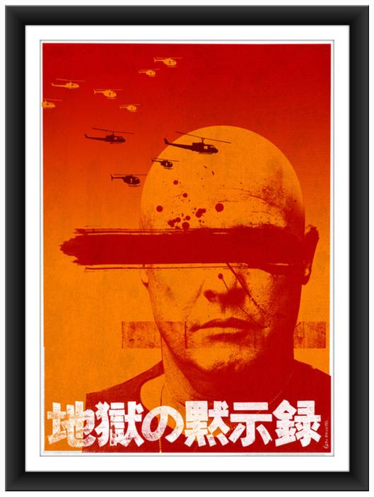 Apocalypse Now by Ben Mcleod