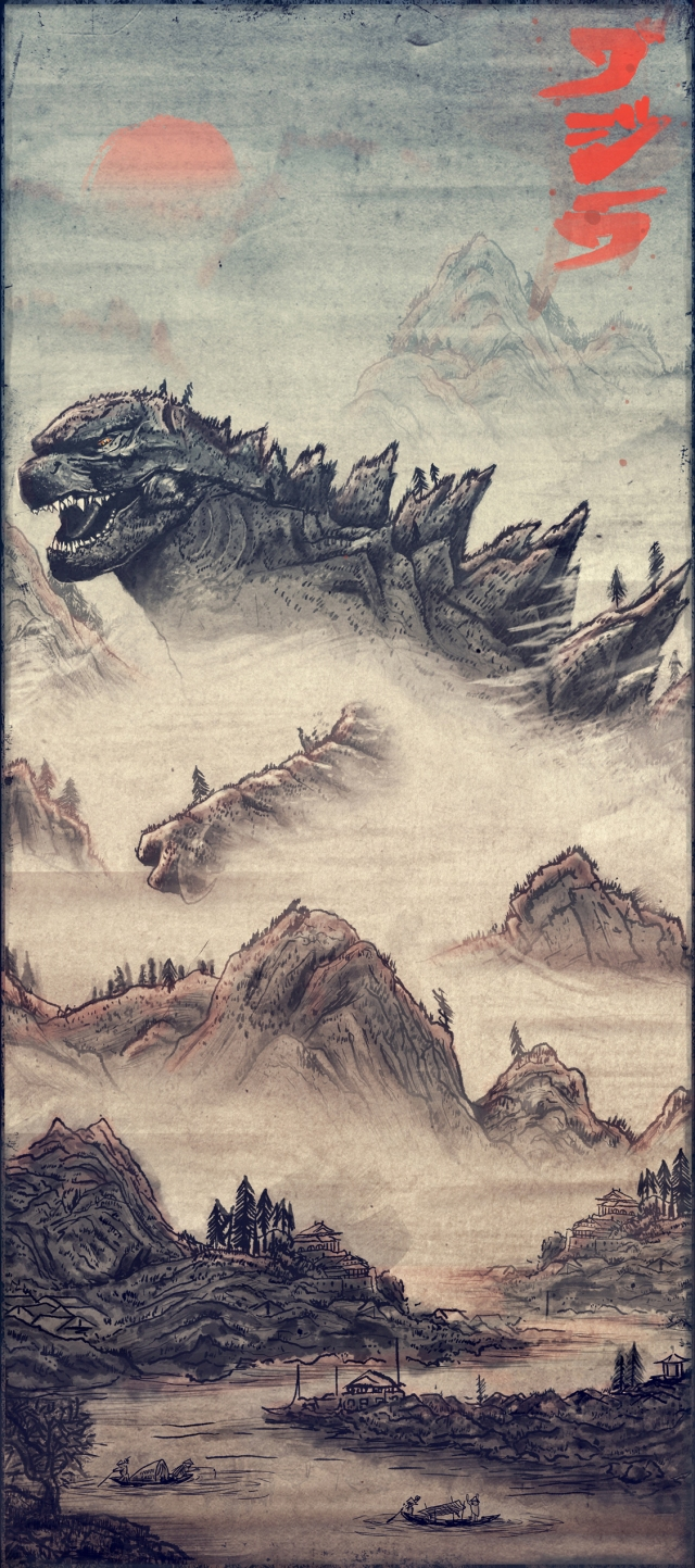Godzilla Visual Small - Dan Nash