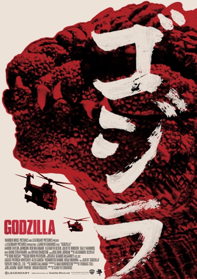 Sharm_Godzilla_A4v2