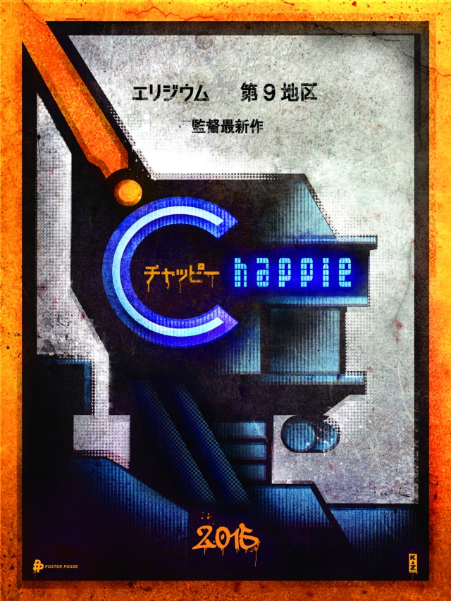 kaz_chappie_Variant_Japanese