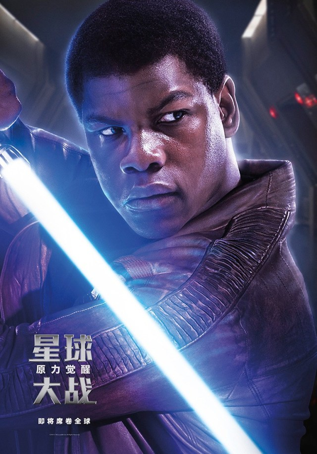 star-wars_the-force-awakens_finn_international-character-poster