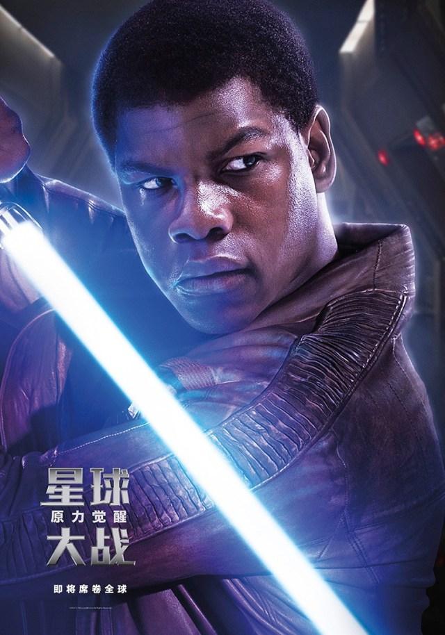 star-wars_the-force-awakens_finn_international-character-poster