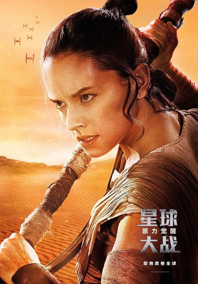 star-wars_the-force-awakens_rey_international-character-poster