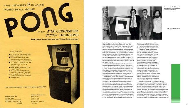 Art of Atari 12-13.jpg