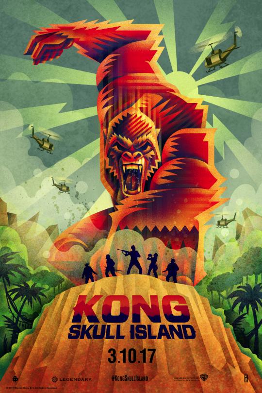 Oomori-Kong SI.png